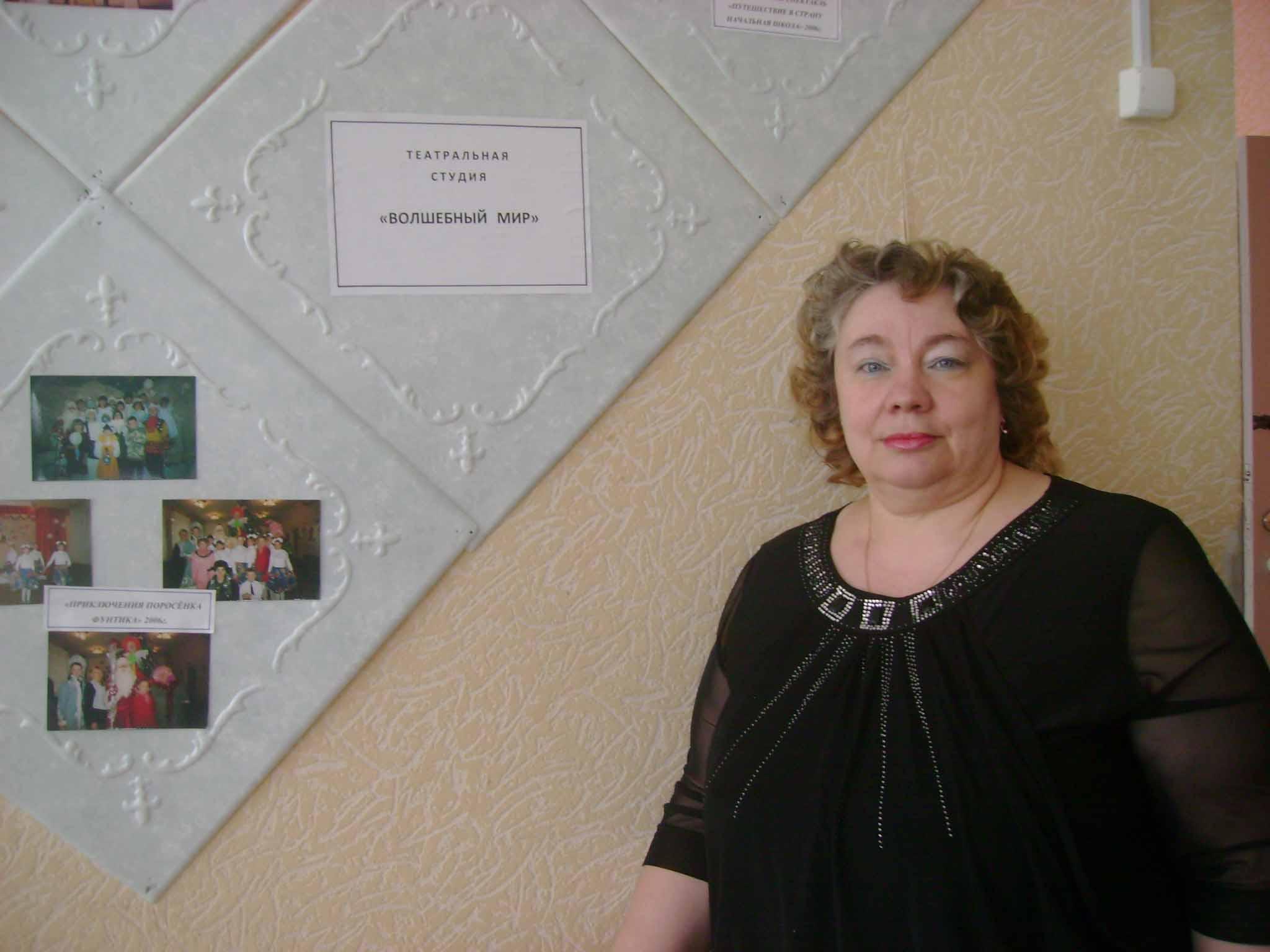 Степанова елена викторовна